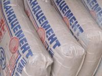 Узнать о продаже цемента с доставкой
