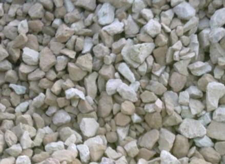 Узнать о продаже доломитового щебня с доставкой